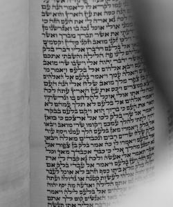 בר מצווה יונתן (5)